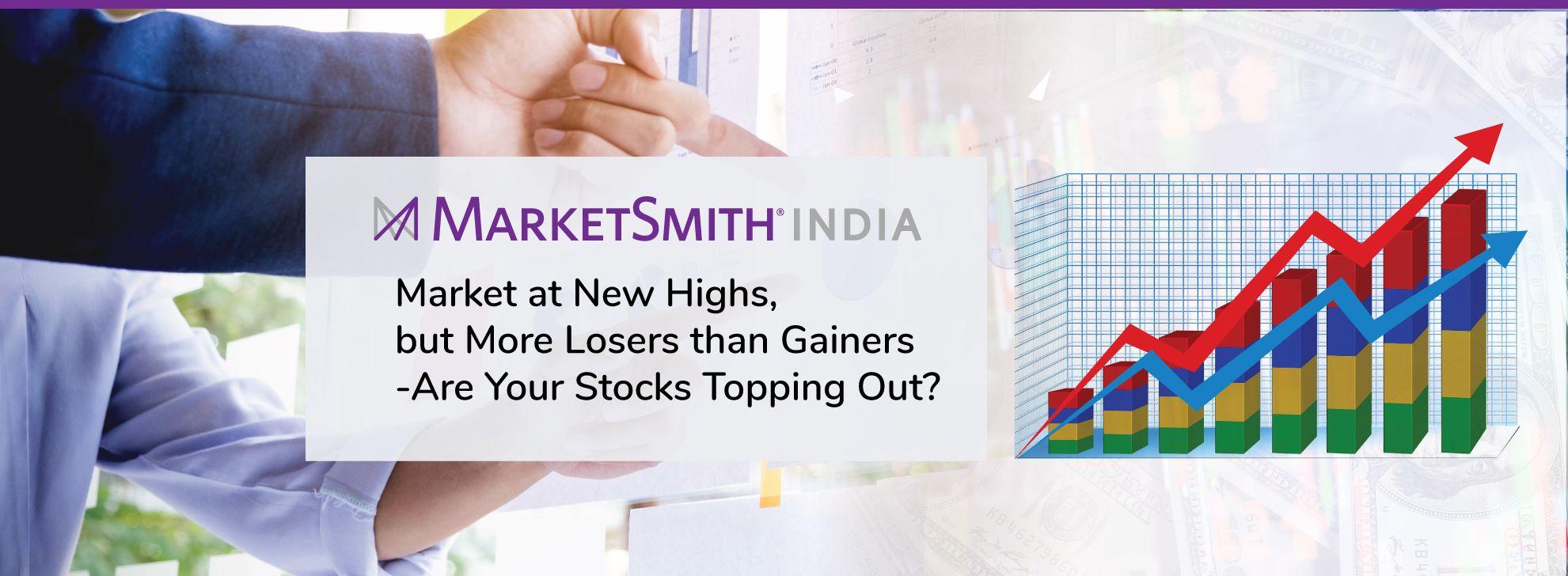 MarketSmith India - Market at new hights